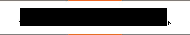 サービス|福利厚生マッサージのユラックス株式会社